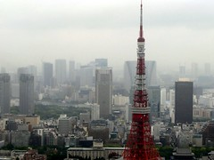 Tokyo Tower (Dan_DC) Tags: city travel urban japan fog clouds japanese tokyo asia technology citylife dreary science research license editorial tokyotower gloom hazy scenes murky japaneseculture moritower imagebank urbanlife gloomyday urbanculture royaltyfree urbanscene cityculture