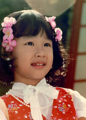 2192 Sweet & Cute--Malaysia (ngchongkin) Tags: child harmony soe autofocus friendsforever favoritephotos finegold hiddentreasure thegalaxy beautifulshot peaceaward avpa flickraward flickrbronzeaward heartawards diamondstars artistsoftheyear flickridol royalawards beautifulaward thebestshot yourpreferredphoto highqualityimages qualifiedmembersonly thebestshots doubledragonawards artofimages angelawards creativeimpulse bestpeopleschoice perfectioninpictures mygearandme fireworksofphotos fabulousplanetevo goldstarawardlevel1 ringexcellence 2heartsaward chariotsofartists highqualityimagequaifiedmembersonly photohobbylevel1 thethreeangelslevel1 artistsoftheyearlevel3 artistsoftheyearlevel2 vivalavidalevel1 musictomyeyeslevel1 theredgroup agroupofhonestpeople flickrstruereflection1 flickrstruereflectionlevel1 loveitlevel1 niceasitgets clickapic rememberthatmomentlevel1 thelooklevel1red thelooklevel2yellow fotoartcircle