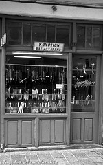 Κουρείο- Barber shop (angelobike) Tags: greece eikones elladas