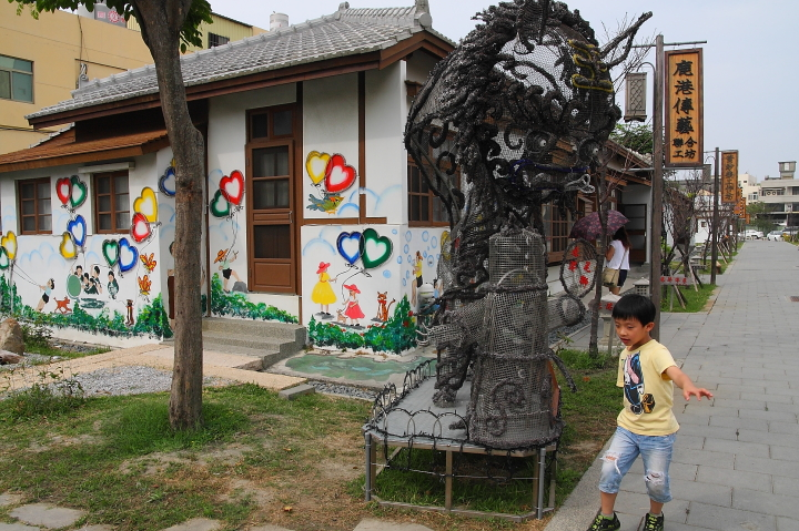 2012國民旅遊D2(桂花巷藝術村)0005