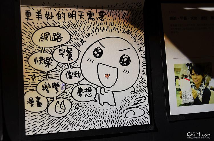 2012華山藝術生活節16.jpg