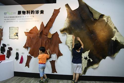 2012國民旅遊D3(彪琥台灣鞋故事館觀光工廠)000019