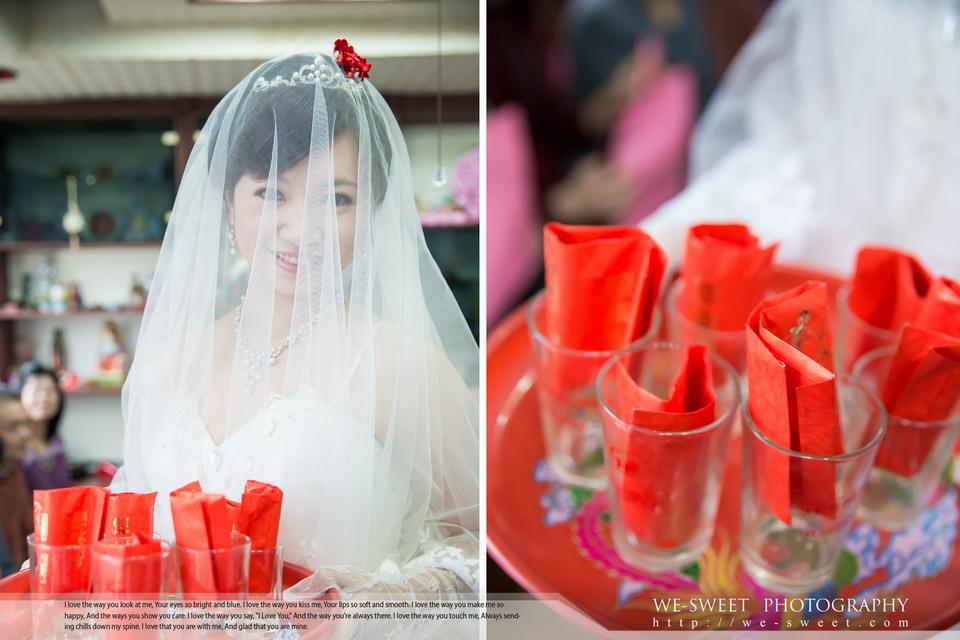 台北桃園婚禮記錄-046.jpg