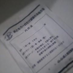倉持明日香 画像33