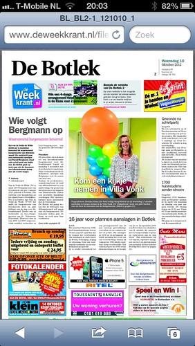Ballonpilaar Breed Rond Villa Vonk Hoogvliet