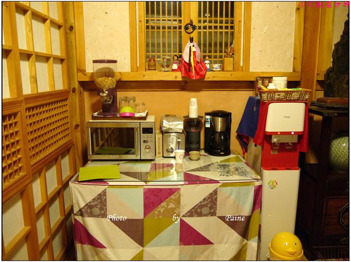 Haemil Guest House