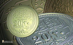 Egyptian Dominion Coin (mamdouh auf) Tags: silver design coin graphic arabic egyptian copy piasters