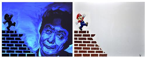 Shigeru Miyamoto, obra de Marcos Tamargo