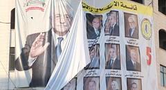 Kommunalwahl Palstina 2012 (boellstiftung) Tags: palestine elections palstina 2012 wahlen kommunalwahl