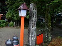 kinagashima shinguu