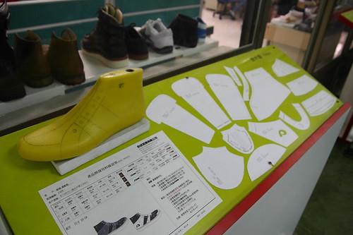 2012國民旅遊D3(彪琥台灣鞋故事館觀光工廠)000025