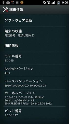 Xperia SX Font