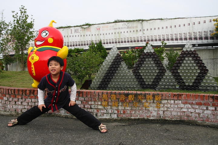 福祿壽觀光工廠005