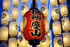 IMG_4310.jpg (ORAZ Studio) Tags: japan kyoto hide zen eastern kansai floats japanesestyle streetvendors gionmatsuri yamaboko summerinjapan