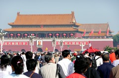Tiananmen Square (chdphd) Tags: beijing tiananmensquare tiananmen