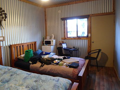 Nyngan Riverside Caravan Park (Wilderness Kev) Tags: australia newsouthwales nsw redcentreholiday2016 day1 nyngan nynganriversidecaravanpark caravanpark