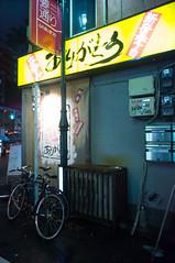 20121028-_DSC6983.jpg (toshworld) Tags: japan tokyo voigtlander 15 45 f45 15mm  swh vm nex superwideheliar 1545 nex5n