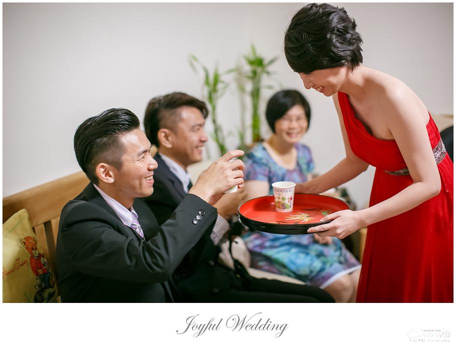 暉凱&意芳 婚禮紀錄_00023