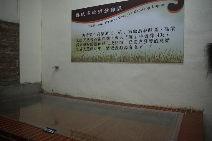 福祿壽觀光工廠014