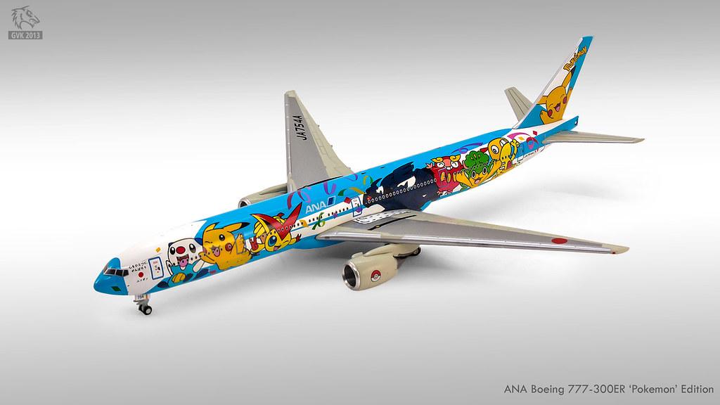 Pokemon plane toy