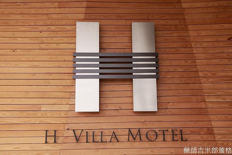 H_Villa_Motel_136