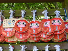 Darling Daruma (Stop carbon pollution) Tags: japan  honshuu  hiroshimaken  miyajima