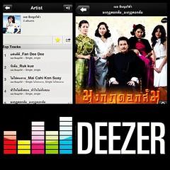 เพลงของ @noeysenorita ใน #deezerthailand ใครไม่มีaccountเล่นฟรี @dtacig มีแจก #dtacdeezer
