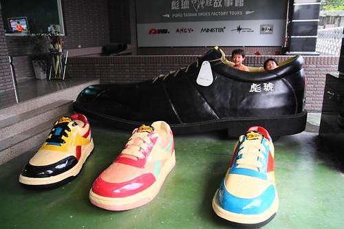 2012國民旅遊D3(彪琥台灣鞋故事館觀光工廠)000052