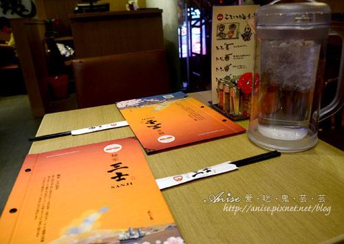 麵家三士006.jpg