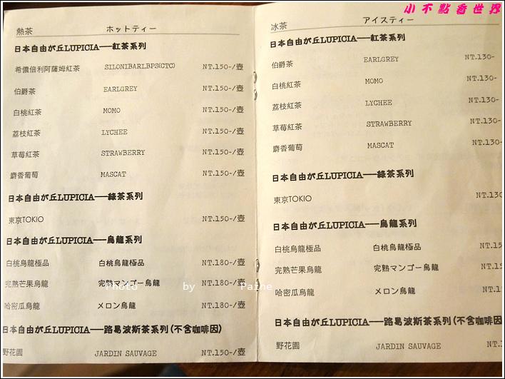 台北民生社區-六丁目咖啡 (5).JPG