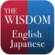 THE WISDOM 2