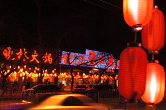 last evening in beijing (freddie boy) Tags: china light red night beijing lamps redlight