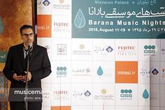 .                 /     http://ift.tt/29NBC1K #concert (baranaart) Tags: barana baranaart                                       telegrammebaranaart concert festival music news