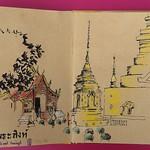 Thaïlande thumbnail