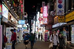 Jongno (yuyu418) Tags: city food signs streets lights restaurant bars asia neon capital culture restaurants korea busy korean seoul neonlights jongno metropolitan crowded eastasia jongru