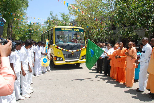 "SRMV-IARD ""DONATION OF MAHINDRA MINI TOURISTER BUS"" by State Bank of India"