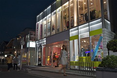 Cat Street, Ura-harajuku (Tokyo Views) Tags: street fashion japan shop tokyo store shibuya harajuku xgirl uraharajuku