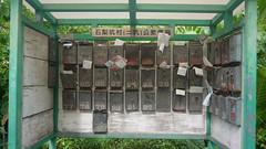 Rusting Post Boxes (randomwire) Tags: hongkong post boxes kowloon kamshancountrypark