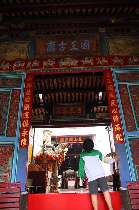 2012國民旅遊D2(三山國王廟,三級古蹟)0002