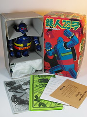 Billiken  Tin Battery Operated  Tetsujin 28 Go (28)  Blue Version  Box Inside (My Toy Museum) Tags: tin go battery 28 operated billiken tetsujin
