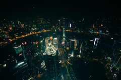 View from the Shanghai World Financial Center (492m) (kasper.landmark) Tags: china skyline skyscraper shanghai najing