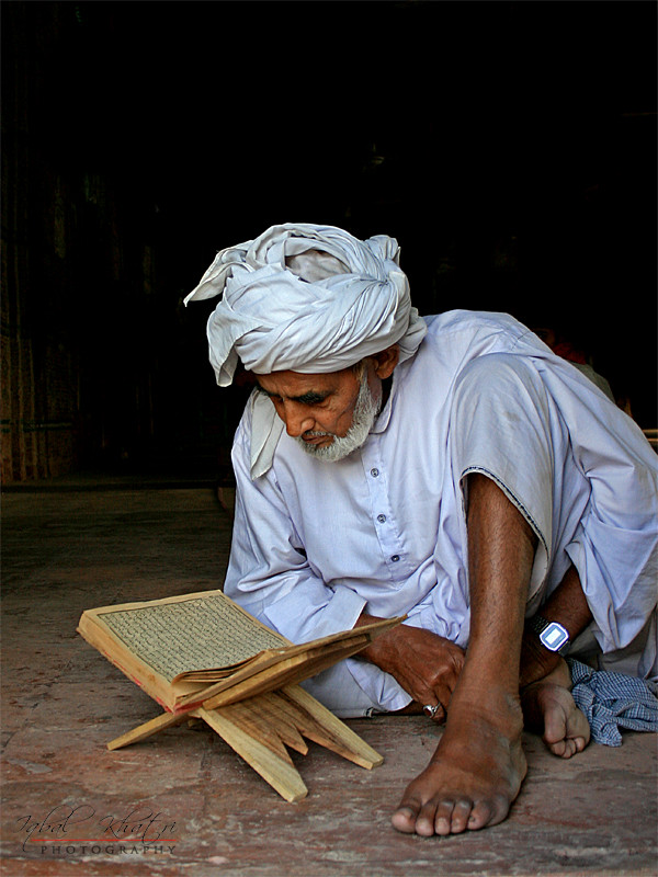 The World's most recently posted photos of quran and
