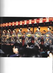 Hannari Gion 006 (cdowney086) Tags: gionkobu  maiko  geiko geisha   miyakoodori