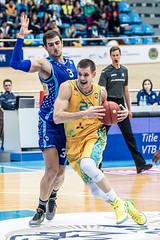vtb astana-37 (vtbleague) Tags: tsmokiminsk tsmoki minsk belarus     astana bcastana astanabasket kazakhstan    vtbunitedleague vtbleague vtb basketball sport