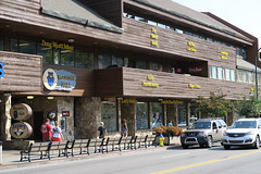 IMG_0370 (dennis gray) Tags: gatlinburg greatsmokiesmountainnatioinalpark signs storefronts
