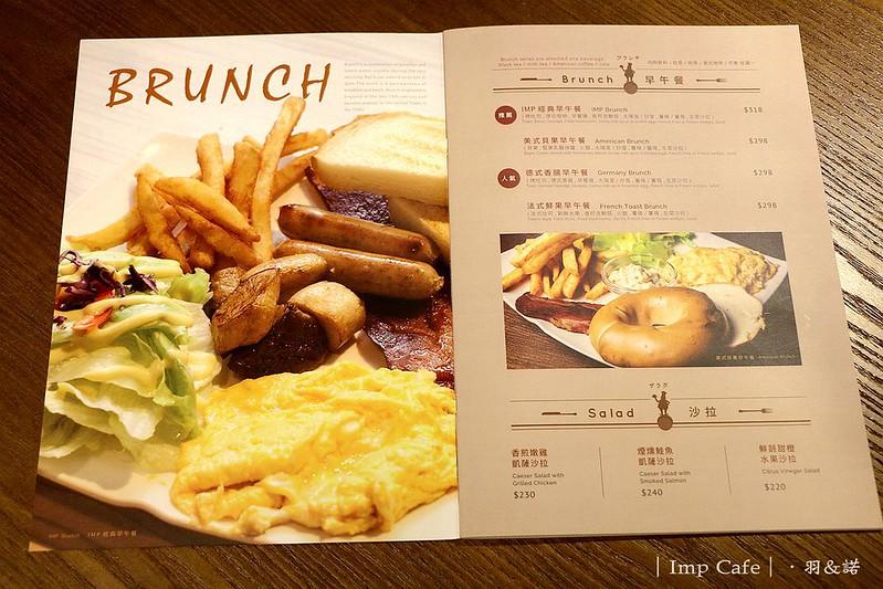 Imp Cafe東區早午餐下午茶鬆餅01