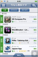 AppZapp 002