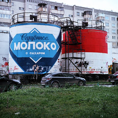 Summit meeting (Anton Novoselov) Tags: usa 120 6x6 film rolleiflex tomato soup living milk tank kodak russia district can 66 e 400 medium format suburb 35 ekaterinburg campbells portra condensed e2
