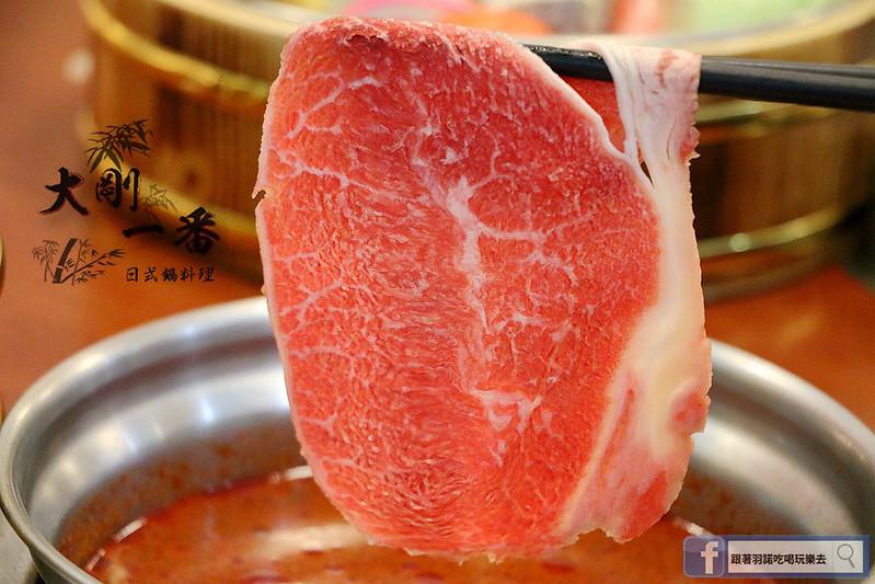 大剛一番日式鍋料理蘆洲火鍋消夜52