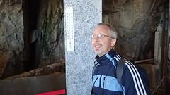 04_Aiguille du Midi (Nick Ham100) Tags: chamonix aiguilledumidi utmb
